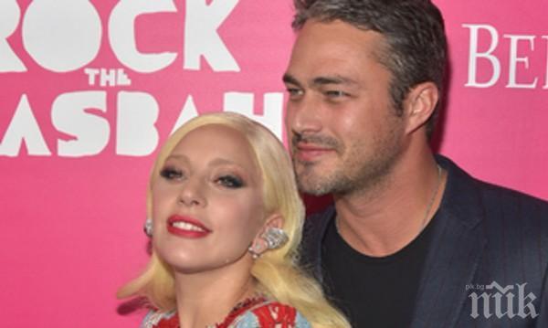 Лейди Гага прости на и Тейлър Кини, двамата отново са заедно