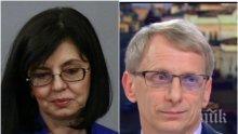 ИЗВЪНРЕДНО! Образователният министър проговори за драмата му с Меглена Кунева и спрените европари, посочи основния виновник!