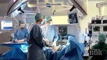 Най-пълната жена в света се подготвя за операция (СНИМКА)
