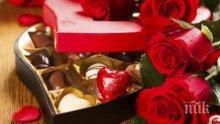ЧЕСТИТО! Троен празник на 14 февруари - любов и вино в едно