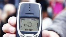 Най-емблематичният телефон   в историята на технологиите се завръща