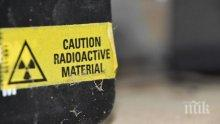 УЖАС! Откраднаха контейнер с радиоактивни вещества