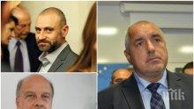 БИТКА ЗА ДЕПУТАТСКИ КРЕСЛА! Георги Марков и Калин Вельов сред новите лица на ГЕРБ, ето кои са водачите по места
