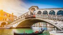 Венеция изнемогва от туристи
