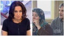 Ани Цолова да приюти сирийското семейство от Елин Пелин. Да ги изхранват с грантовете на Сорос