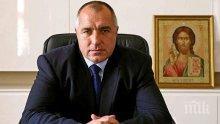ИЗВЪНРЕДНО В ПИК! Борисов разкри приоритетите на ГЕРБ в туризма (СНИМКА)