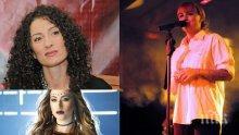 Рут Колева оплю БГ песните за Евровизия! Саня Армутлиева определяла победителя, а бащата на Гери-Никол плащал щерка му да е първа