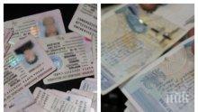 Мегадалавера: Цигани продават по 10 пъти паспортите си на мигранти