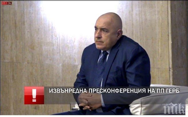 ИЗВЪНРЕДНО В ПИК TV! Борисов с тежки думи за Герджиков! Лидерът на ГЕРБ избухна: Една крушка не могат да завият, а говорят - гледайте НА ЖИВО (ОБНОВЕНА)