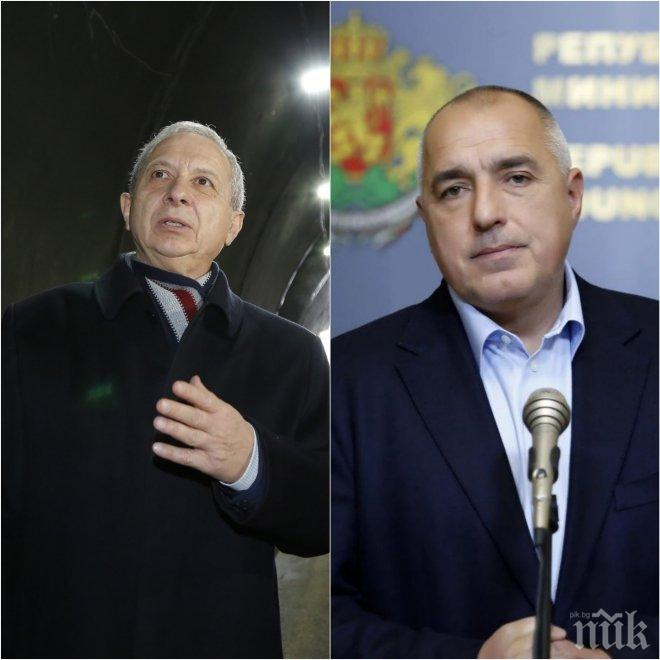 """ИЗВЪНРЕДНО И САМО В ПИК! Премиерът Герджиков проговори пред медията ни за обвиненията на Борисов и """"Ечемишка"""": Няма да влизам в дискусия с експремиера!"""