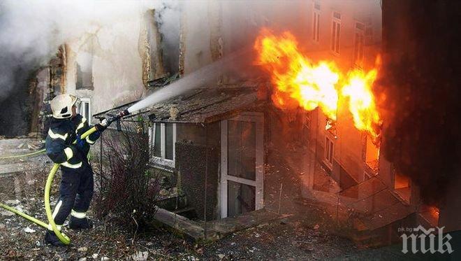 ИЗВЪНРЕДНО! Взрив избухна в химически завод в Донецк