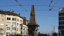 Блокада в центъра на София заради церемонията за отдаване на почит към Левски! Ето как се променя движението (ПЪЛНА СПРАВКА)