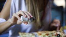 Намаляват солта в хляба и сиренето