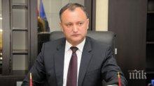 Молдова затравя бюрото за връзка на НАТО в страната