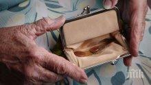 Политиците искат 3 млн. пенсионери да измрем