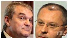 ЕКСКЛУЗИВНО! Румен Петков закопа БСП! Обвини Станишев в национално предателство