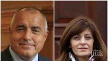 ЕКСКЛУЗИВНО В ПИК TV! Борисов с горещ коментар за Деси Радева: Нека да има охрана, за да знае президентът къде ходи и да е спокоен!