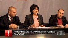 ИЗВЪНРЕДНО В ПИК ТV! И о.р. генерал Димитър Шивиков влиза в коалицията на БСП, част е от листата на соцпартията в Пловдив- гледайте НА ЖИВО
