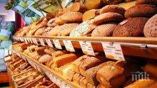 Внимание! Хлябът и дъвките са опасни за здравето