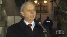 Премиерът Герджиков взе участие във възпоменателна церемония в Карлово по повод 144-та годишнина от гибелта на Васил Левски