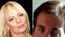 Парламент като театър! Нона Йотова и Любо Ковачев влизат в листите за депутатско място на БСП