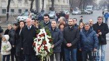 Представители на ГЕРБ – София почетоха паметта на Васил Левски с венци и поклон