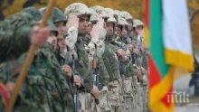 Армията на Тунис е влязла в сблъсъци с терористи край границата с Алжир