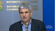 КНСБ иска 327 млн. за учителски заплати