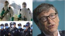СТРАШНА ЗАПЛАХА! Бил Гейтс предупреди да се готвим за глобална пандемия, опасна колкото ядрена атака
