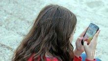 Ток от зареждащ се смартфон уби 8-годишно момиченце