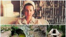 МИСТЕРИЯ! Вижте какво скриха приближените на Людмила Живкова за разкопките в Странджа от 1981 г.