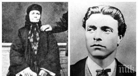 Майката на Левски се самоубила от глад