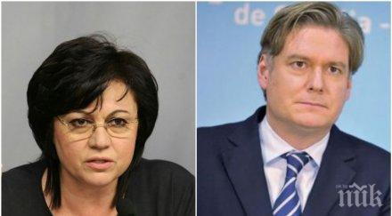 СТРАШЕН СКАНДАЛ! Генералният секретар на ЕНП Антонио Лопез отговори на Корнелия Нинова: Ако по някакво чудо бъдете избрана за премиер на България, ще…