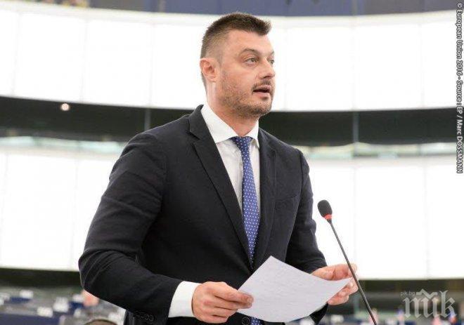 Официално! Бареков се оттегля от изборите