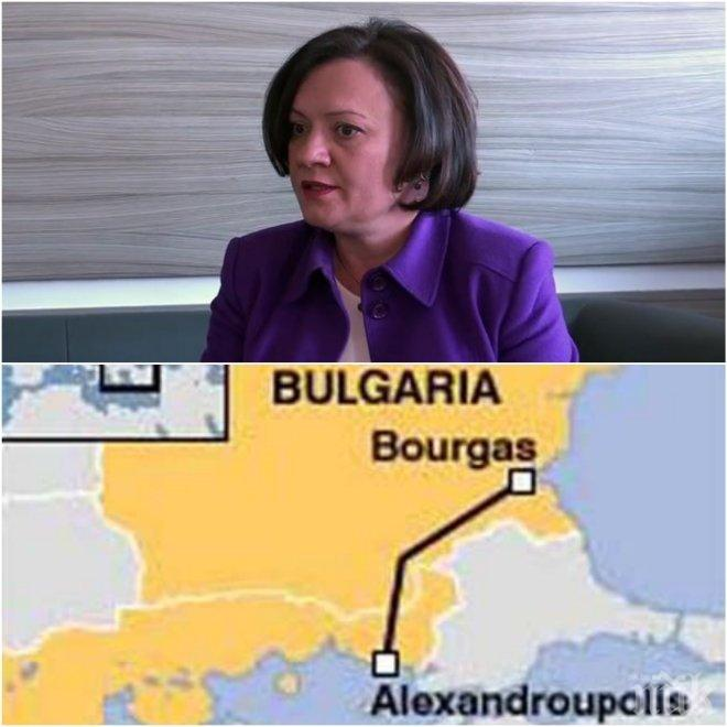 ИЗВЪНРЕДНО В ПИК TV! Бившият министър Ивелина Василева проговаря за битката на ГЕРБ с БСП в Бургас (ОБНОВЕНА)