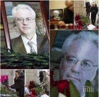 """СКАНДАЛ! Кремъл нарече изследванията за смъртта на Чуркин """"пълнеж""""!  Погребват мистериозно починалия руски посланик в Москва"""