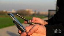 България е обезпокоена от това, че текстовите съобщения в роуминг струват повече на кирилица, отколкото на латиница
