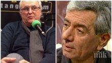 ДРАМА! Весо Кокала: Искаме да спасим Асен Гаргов! Отслабнал е много, но продължава да се бори
