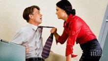 11 глупави извинения, които мъжете използват