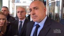 Македония алармира: Българското временно правителство ще остане по-дълго на власт