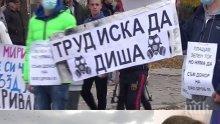 Село Труд пак се вдига на протест срещу биоцентралата! Екоминистърът покани всички жители на среща