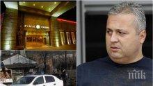 РАЗКРИТИЕ! Наследникът на Фатик дърпал конците в обраното казино! Коко Динев прехвърлил дяловете си заради дългове