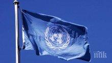 В Женева отново започват мирните преговори по Сирия