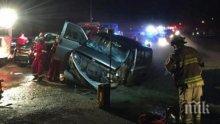 УЖАС НА ПЪТЯ! Автобус с деца излезе от пътя и се удари в стена-12 хлапета са ранени