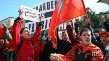 Албанската опозиция вече четвърти ден иска оставката на Рама на протести