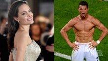 Светът е в шок! Кристиано Роналдо заби Анджелина Джоли