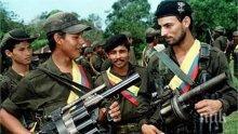 Бунтовниците от ФАРК започнаха процеса на разоръжаване