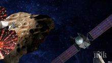 НАЙ-НАКРАЯ! НАСА официално ще признае дали е открит живот извън Слънчевата система