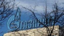 """Министърът на икономиката на Молдова посочи, че дълговете пред """"Газпром"""" са отделни за Кишинев и Тираспол"""