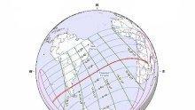 Първото за годината пълно слънчево затъмнение ще е на 26 февруари